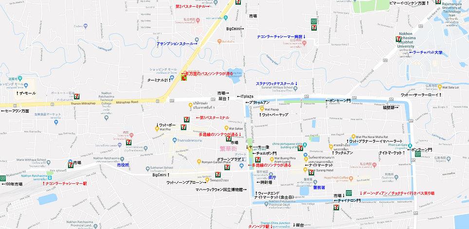 นครราชสีมา,ナコンラーチャシーマー県,歴史文化,観光,地図,祭り,行き方,ピマーイ,イサーン,伝統,東北,カオヤイ,コラート,地方,タイ,マニアック,ประเพณี,วัฒนธรรม,ประวัติศาสตร์ ,เทศกาล,ที่เที่ยว,ประเทศไทย,แผนที่,map,city map,市内,観光マップ,地理,交通