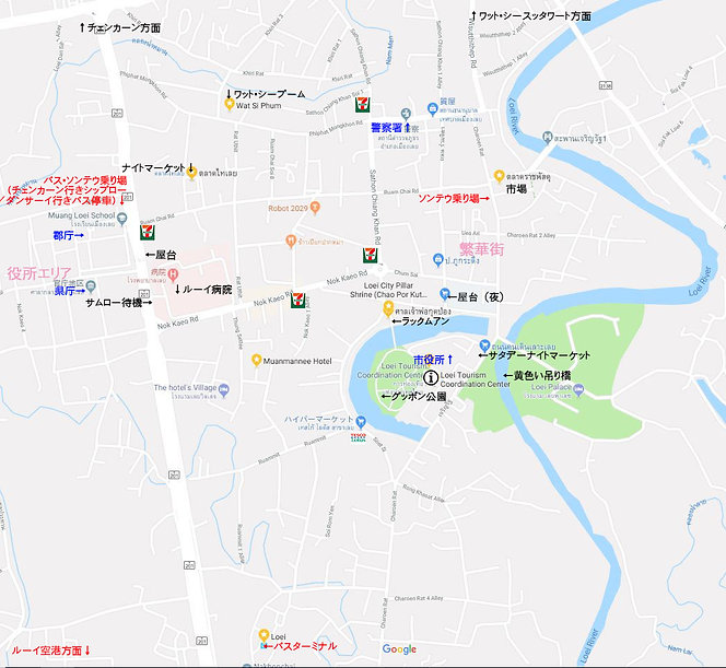 เลย,ルーイ県,歴史,文化,観光,地図,祭り,ダーンサーイ,チェンカーン,イサーン,伝統,民族,ラオス,ピーターコーン,東北,地方,タイ,ประเพณี,วัฒนธรรม,ประวัติศาสตร์ ,เทศกาล,ที่เที่ยว,ประเทศไทย,แผนที่,map,city map,市内,観光マップ,地理,交通