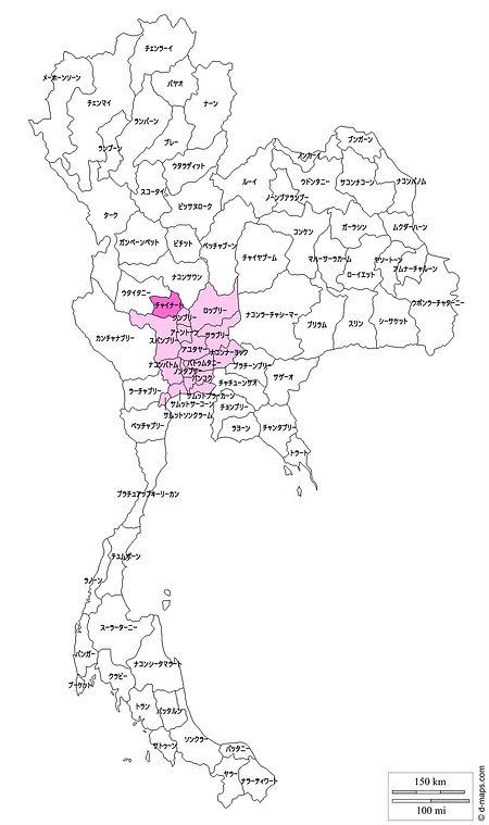 ชัยนาท,チャイナート県,詳細,歴史,文化,観光,地図,祭り,行き方,わらの鳥,チャオプラヤー川,バードパーク,中部,,地方,タイ,ประเพณี,วัฒนธรรม,ประวัติศาสตร์ ,เทศกาล,ที่เที่ยว,ประเทศไทย,แผนที่,map,city map,市内,観光マップ,地理,交通