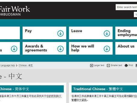 Know Your Rights - Fair Work Ombudsman Program to engage Chinese Businesses and Employees