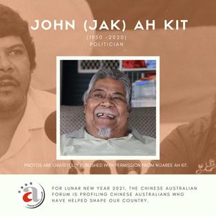 LNY 2021 SPOTLIGHT: John (JAK) Ah Kit