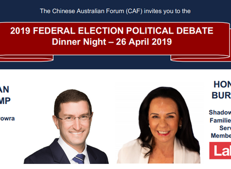 CAF 2019 Federal Election Debate Dinner