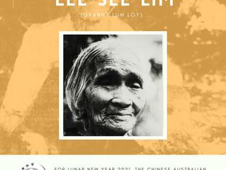 LNY 2021 SPOTLIGHT: Lee See Lim