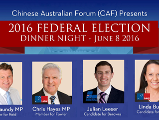 [CAF EVENT] 2016 Election Dinner Debate - June 8th