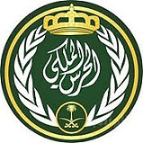 Saudi Royal Guard