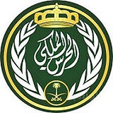 Saudi Royal Guard