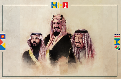 saudi national day.png