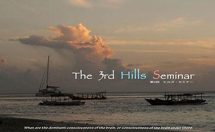 3rd-hills-seminar.jpg