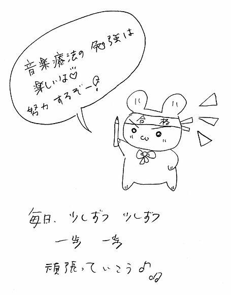 miura-saori.jpg