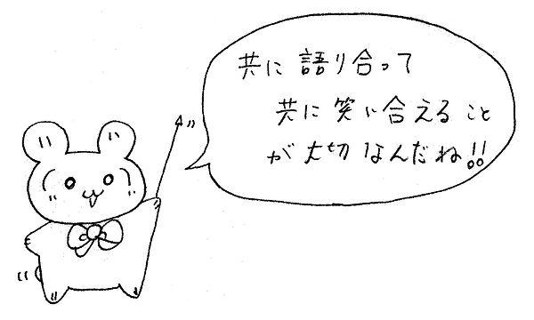 M-illust-2.jpg