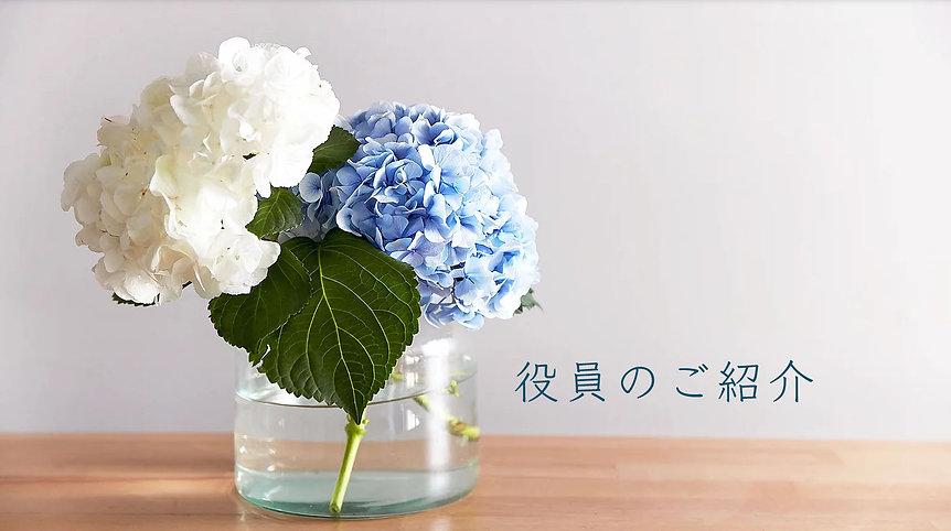 yakuin-riji.jpg