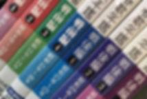 imamura-7.jpg