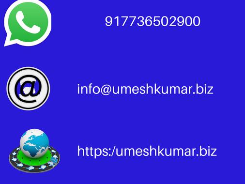 Digital Business Card -Template uk1