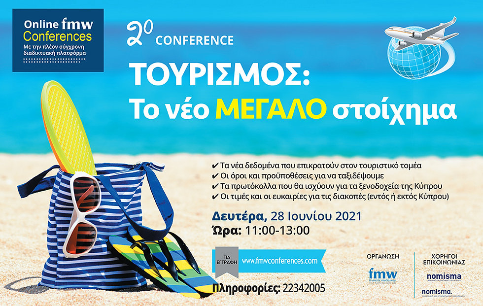983x623 tourism conference.jpg
