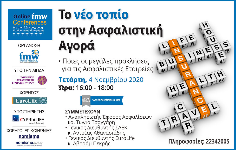 983x623_agora-conference-01 3.jpg