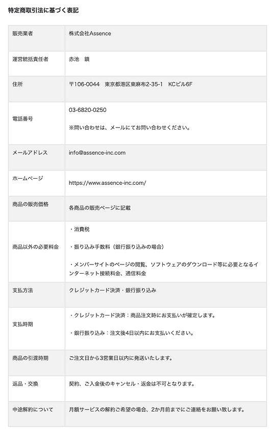 スクリーンショット 2021-07-27 8.08.03.png
