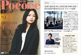 magazine02-1.jpg