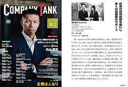 magazine05-1.jpg