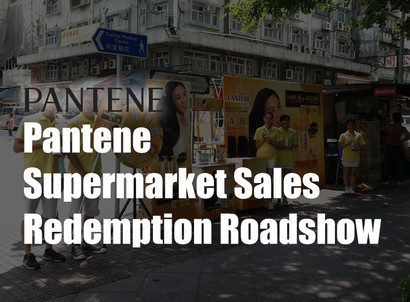 Sales Channel Promotion