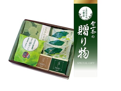 贈答品Cセット【お濃茶おまめ・チョコレートその他多数】