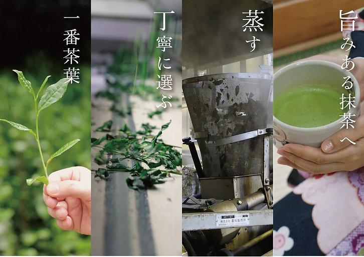 一番茶.jpg