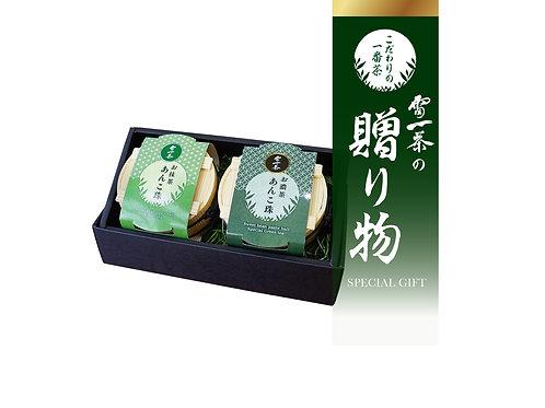 贈答品Aセット【お濃茶・お抹茶あんこ珠】