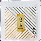 kariganecha_package.png