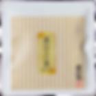 kukihoujicha_package.png