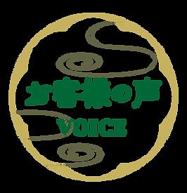 202102_お客様の声_素材.png