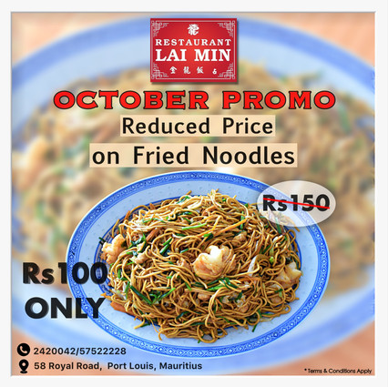 Mine Deal October.jpg