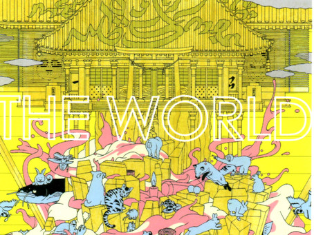 桑畑紀行個展「THE WORLD」