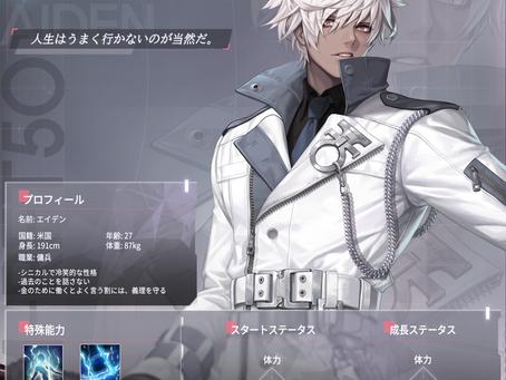 【キャラクタープレビュー】 21M-RFT50