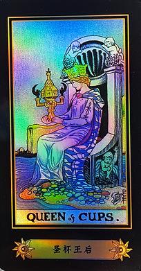 Queen Cups Tarot Closet Ruckus.png