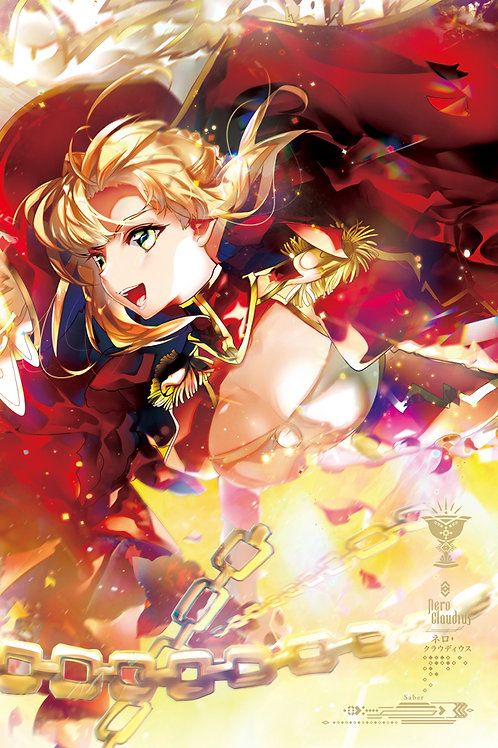 ART SCROLL | NERO
