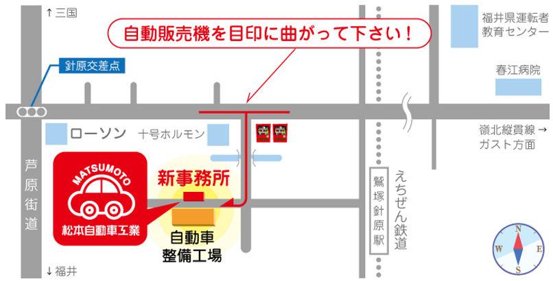 matsumoto_map.jpg