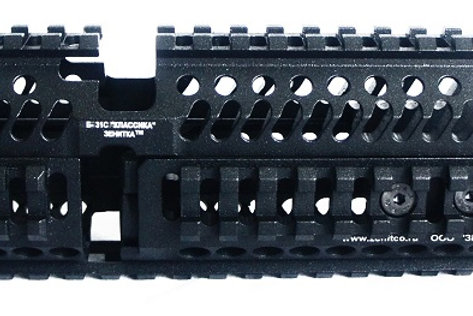 B-31S Upper Handguard for Long and Short Barrel