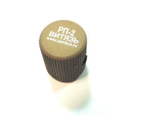 "RP-2 ""Desert"" Saiga-9/Vityaz-SN Charging Handle"