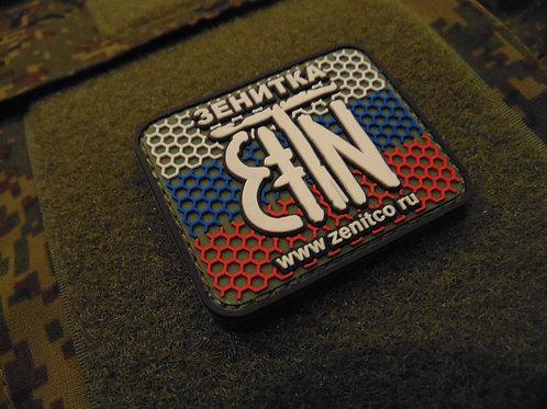 Zenit Velcro Patch RUSSIAN TRICOLOUR