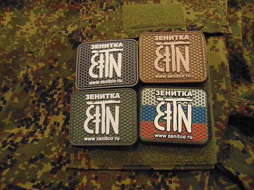 Zenit Velcro Patch 4-PACK