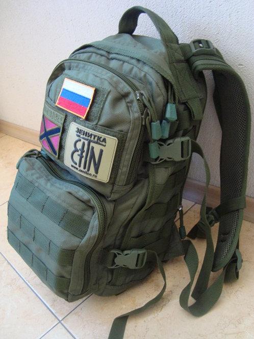 """SPLAV """"Baselard"""" Tactical Backpack 15L OD/EMR/TN"""