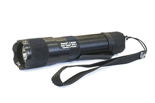 Zenitka-2 Flashlight