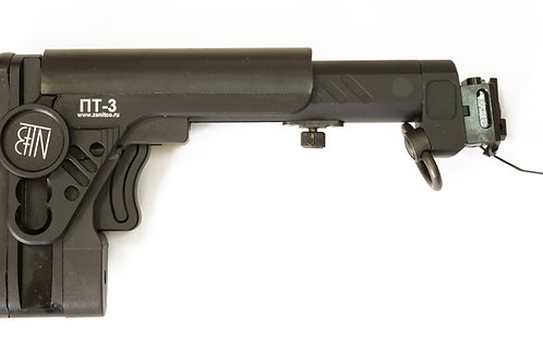 PT-3 Adjustable Stock