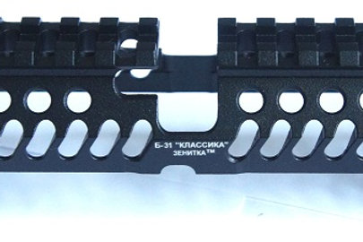 B-31 Long Upper Handguard