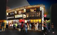 歌舞伎町レッドのれん街 外観.jpg