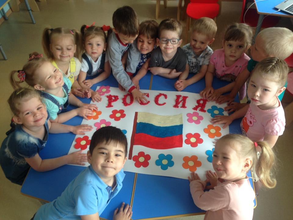 день россии юнэк