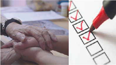 Program reflection and self-assessment checklist for Adult Day Program Guidelines