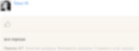 Нанять, заказать промоутеров Москва, Мск, СПБ, Санкт-Петербург. BTL рекламное агентство. Услуги BTL. услуги промоутера, расклейка листовок