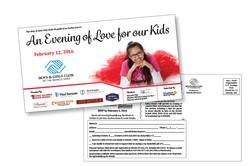 '16 Gala Invite