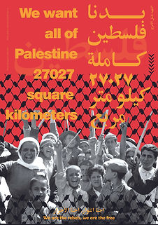 Protest Poster - Dana Barqawi.jpg