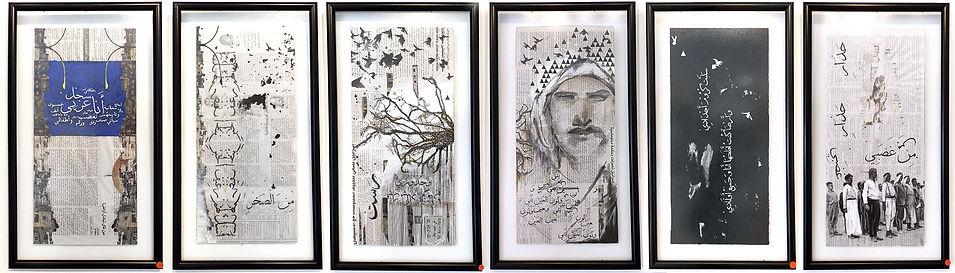 Arab, Palestine, Israel, Jordan, Amman, Dana Barqawi, art, newspaper, collage